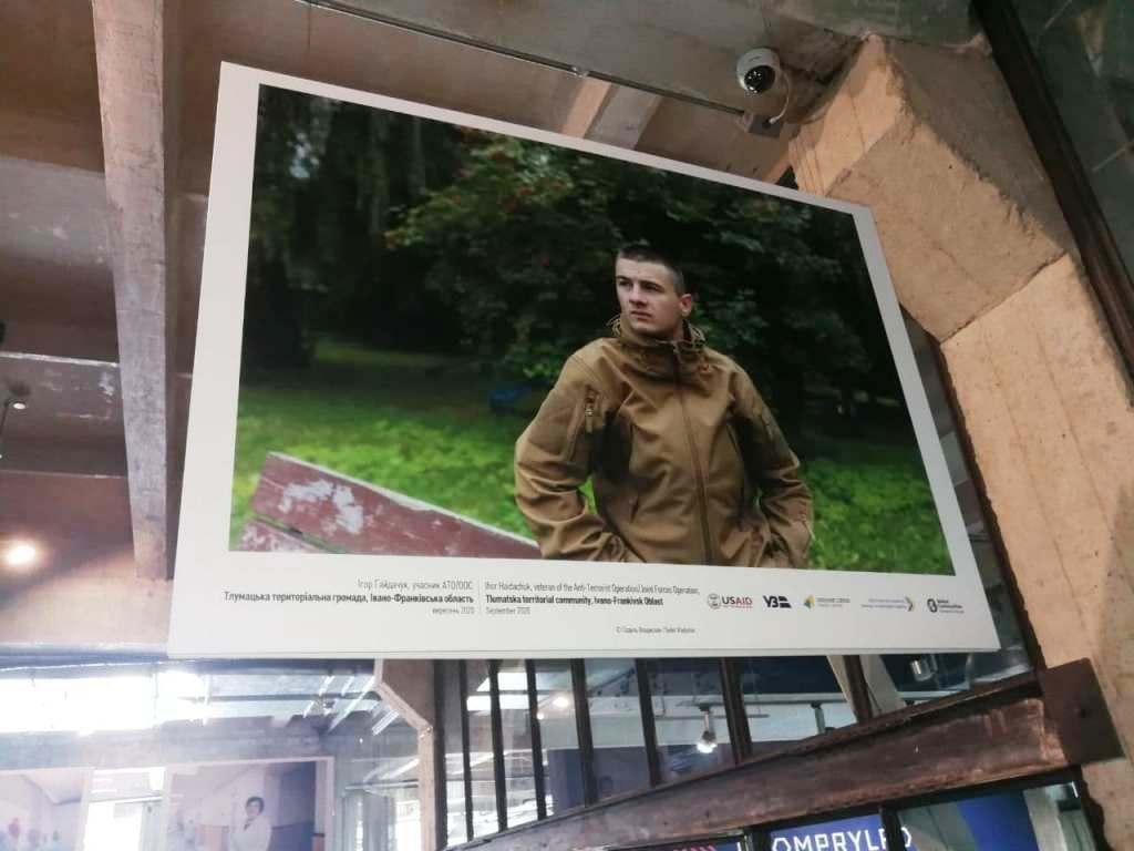 """У Франківську представили експозицію """"Обличчя нових громад"""" 1"""