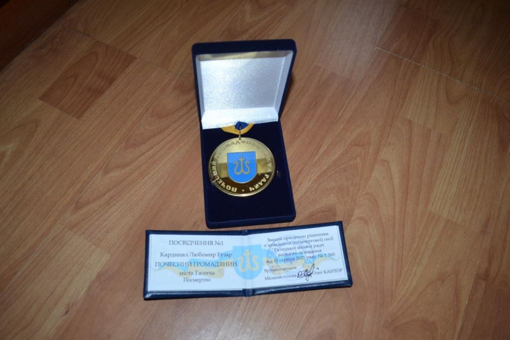 Кардиналу Любомиру Гузару присвоїли звання почесного громадянина міста Галич 1